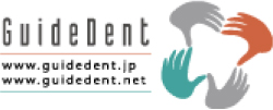 GuideDent
